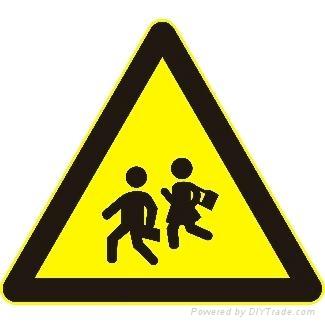 交通標誌牌 2
