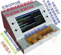 YC-629M触摸屏苹果线材测试机