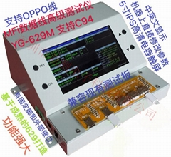 YC-629M觸摸屏蘋果線材測試機