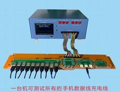 苹果/OPPO/VIVO/安卓/Type-c五合一综合测试仪9603A