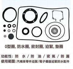 防水橡胶O型环