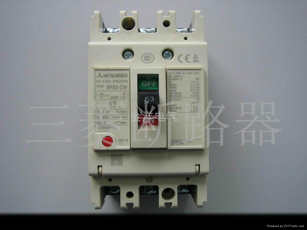 三菱NF系列斷路器 1
