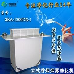 SRA-1200DX-1 臺式香煙煙霧淨化器
