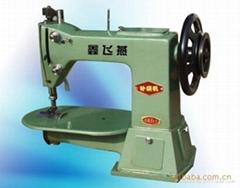 麻袋縫補機
