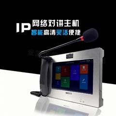 IP網絡有線對講可視十寸主機