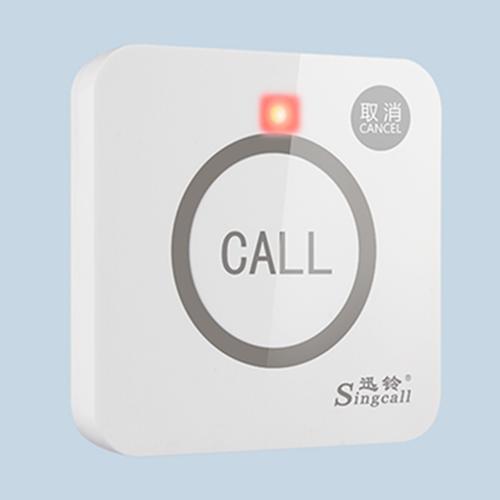 肯德基顧客專用一鍵呼叫服務人員觸摸呼叫器 1