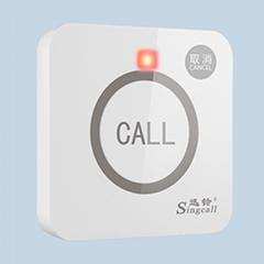 肯德基顾客专用一键呼叫服务人员触摸呼叫器