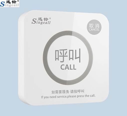 肯德基顧客專用一鍵呼叫服務人員觸摸呼叫器 2