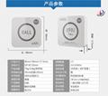 肯德基顧客專用一鍵呼叫服務人員觸摸呼叫器 5