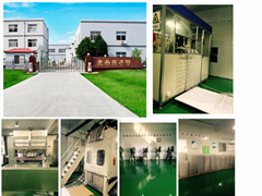 QINGDAO GREAT INDUSTRY AND TRADE CO.,LTD