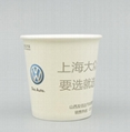 paper cups paper bowl with lid hot coffee cups drinks cups 8oz 2