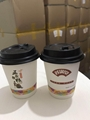 paper cups paper bowl with lid hot coffee cups drinks cups 8oz 5