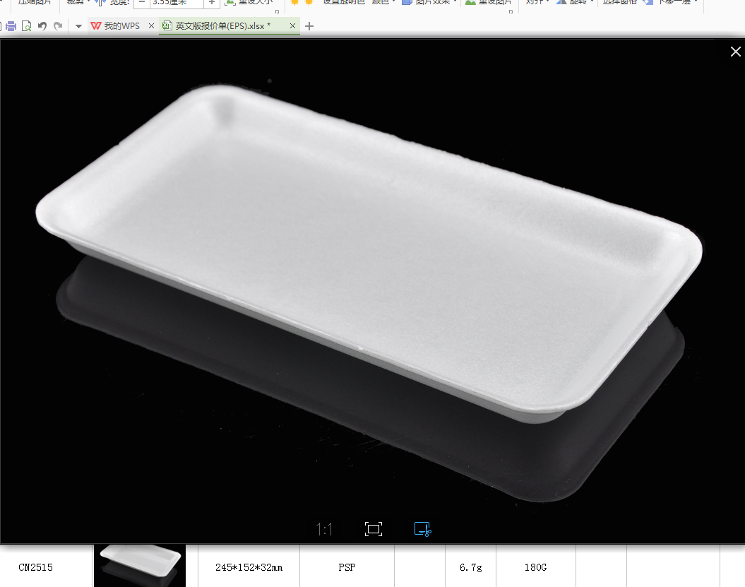 PP EPS Food tray food packaging tray food packaging box for meat FDA approved 3