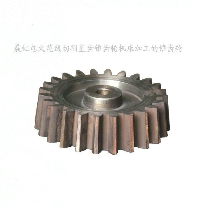 电火花线切割直齿锥齿轮机床 2