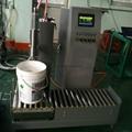 5-200kg液体灌装机 3