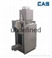 干粉砂浆包装机气动阀口包装机