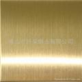 不鏽鋼拉絲板 4