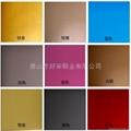 廣東彩色不鏽鋼板銷售