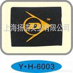 pvc滴塑商標