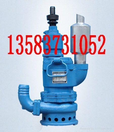QYW25-45风动排沙排污潜水泵 1