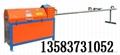 GX4-10钢筋调直切断机