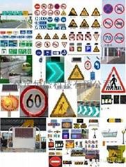 交通標誌標牌標線