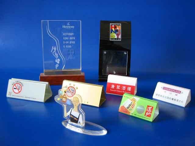 有機玻璃(亞加力)餐牌座(廣告牌、廣告禮品) 1