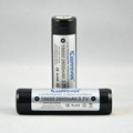 18650 2800mah - KeepPower protected 18650 2800mah 3.7v battery