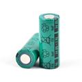 2150mah - FDK HR-4/5AU 4/5a nimh rechargeable battery 1.2v Japan
