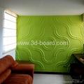 3d art wave panels 5