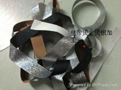 Printed plastic ribbon