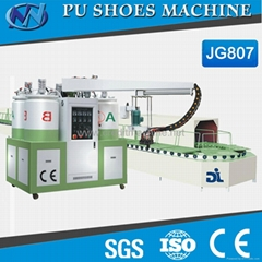 Four Color Four Density PU Shoes-making soles Pouring Machine JG-807