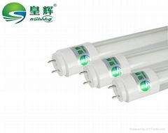 皇輝管中管節能燈管