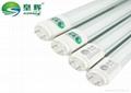防爆T5節能燈管中管節能燈