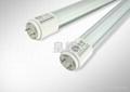 中山照明管中管节能灯管 3