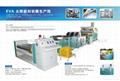 EVA solar panel encapsulation film