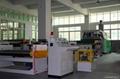 EVA太阳能封装膜设备