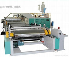 2014 PE  Film Coating Laminating Machine