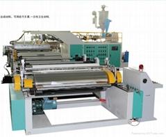 nonwoven fabric PE film laminating machine