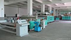 Plastic film making machine/ plant