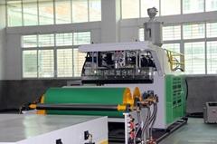 EVA laminating glass film production