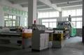 EVA laminating glass film production line  2