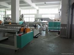 PE and Aluminum Foil Extrusion Coating and Laminating Machine/ Plant