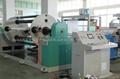 PEVA环保膜流延生产线