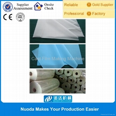 CPE, CPP. CEVA Three layers Co-extrusion