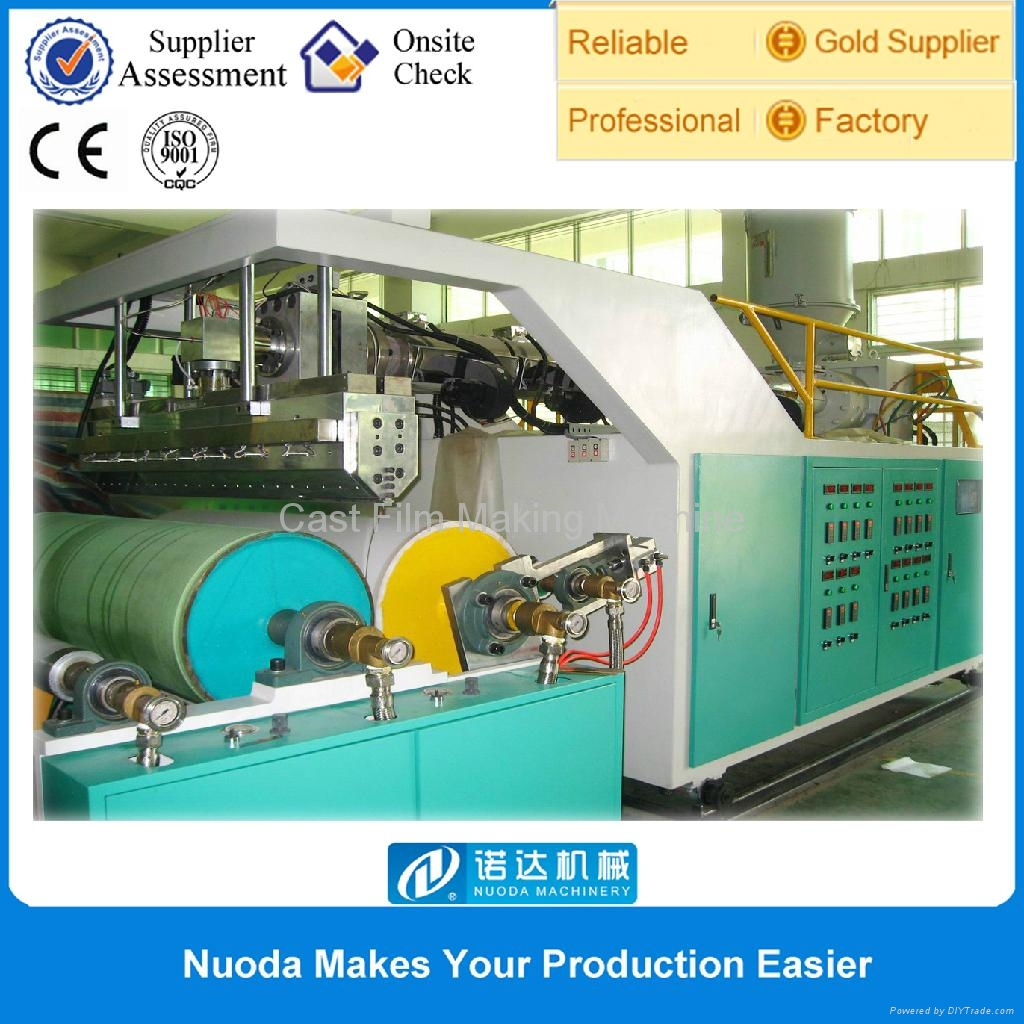 PE Baby Diaper Film Production Line - ND-LY-1900 - NUODA ...