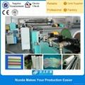 Moisture Proof PE Bag Film Extruder Machine