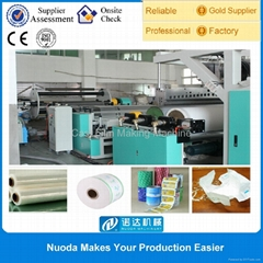 Good Quality Apparel Packaging LDPE Film