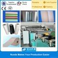 fabric PE film laminating machine