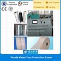 塑料薄膜生产线